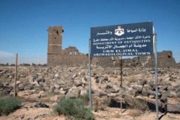 MENA Tourism/Antiquities/Culture Departments/Ministries