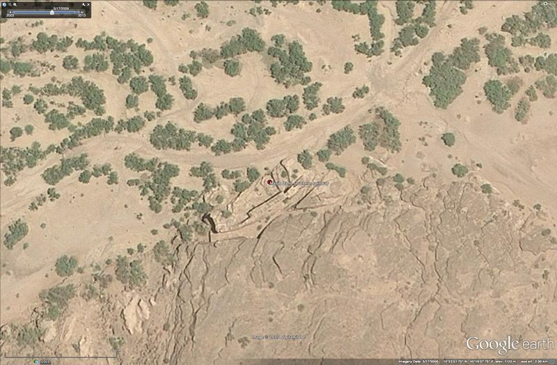 The southern spillway of the Marib dam, Yemen