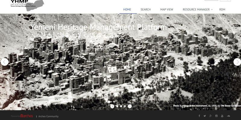Figure 3: The landing page of the Yemen Heritage Management Platform