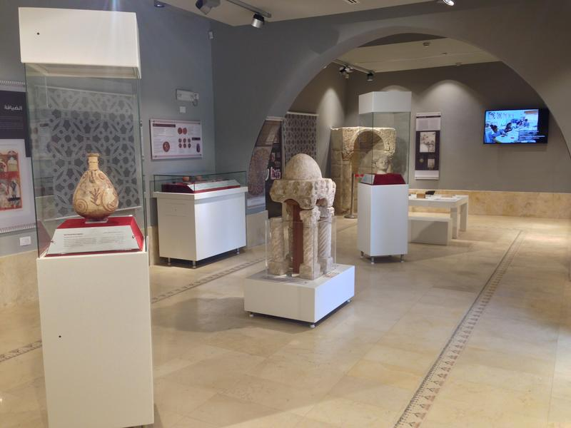 Hishams Palace Museum, South Gallery (June 2015). Image courtesy of Jack Green