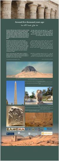 Egypt panel 6