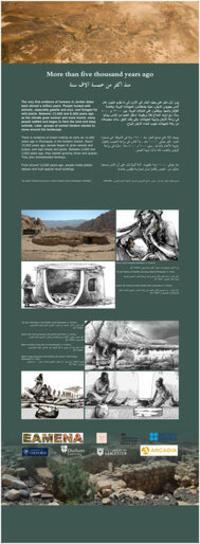 Jordan exhibition panel 6