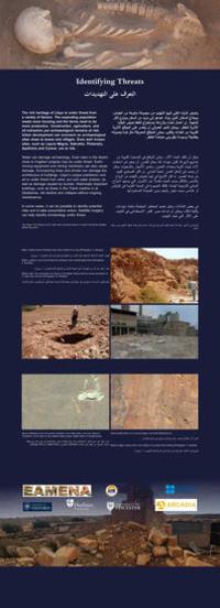 Libya exhibition panel 10