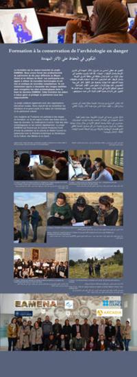 Tunisia exhibition panel 1