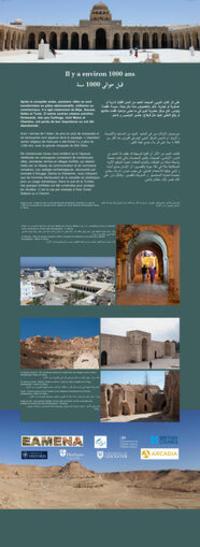 Tunisia exhibition panel 7
