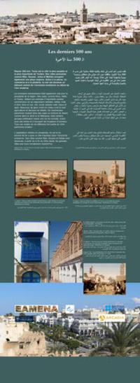 Tunisia exhibition panel 8